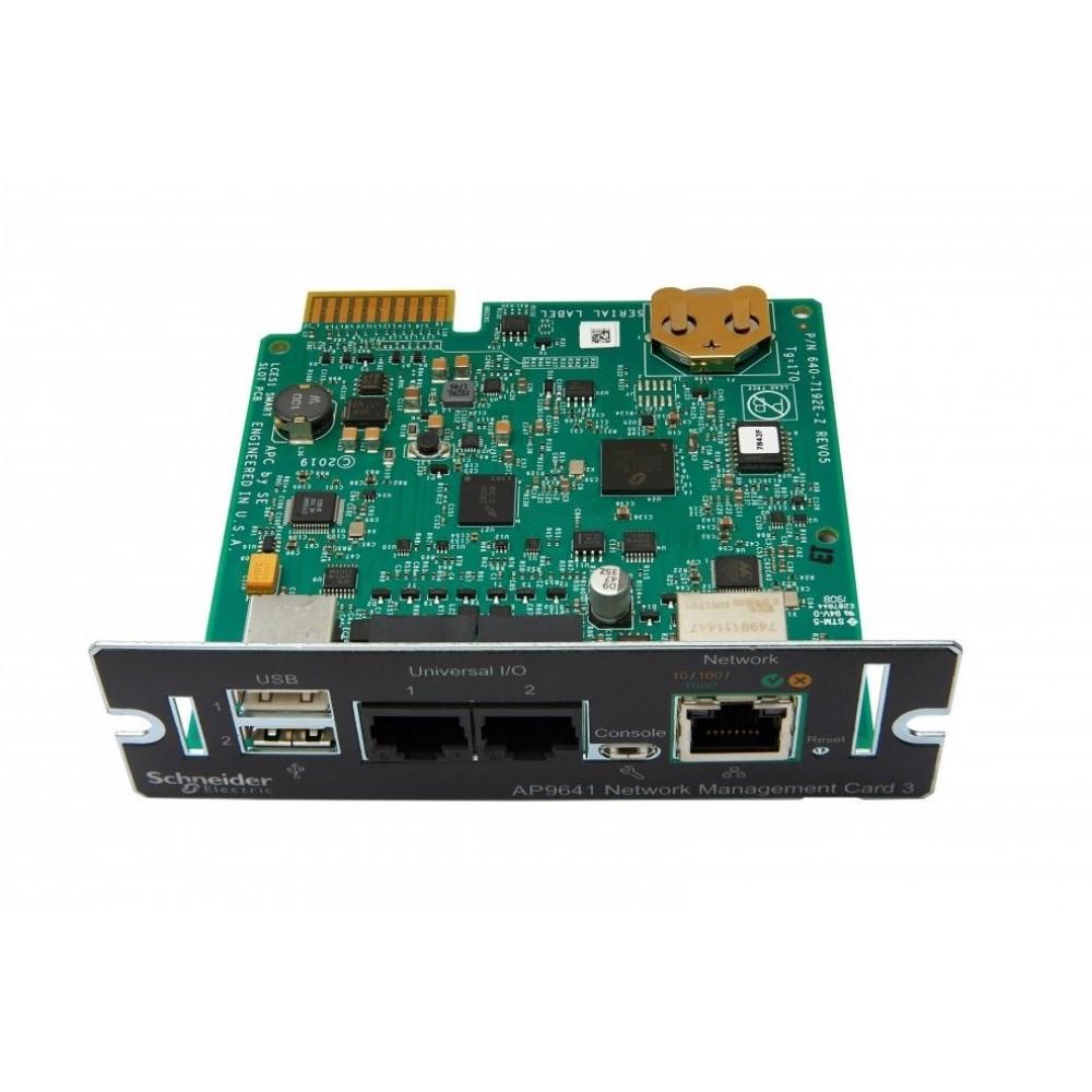 Плата сетевого управления APC AP9641